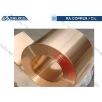 Best Copper And Tin Qsn8 - 0.3 Bronze Alloy Foils for Anti - abrasion Devices wholesale
