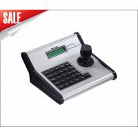 Buy cheap 2 Dimension Keyboard Controller from wholesalers