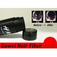 Best Thinning Hair Concealer / Plant Hair Building Fiber Instantly MSDS FDA GMPC wholesale