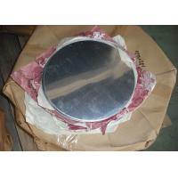 Quality Cooking Boiler 3004 Commercial Grade Aluminum Circular Plate Heat Treatment wholesale