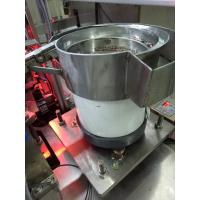 Cheap Capacitive Electrolytic Rotary Vibratory Feeder With Less Than 80 Decibels Noise Frand---ZDP-0017 for sale