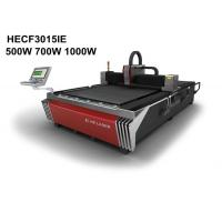 Best Carbon Stainless Steel Fiber Laser Cutting Machine 0.2mm - 8mm Cutting Thickness wholesale