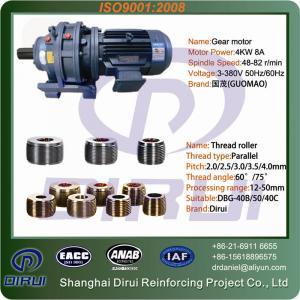China used thread rolling machine thread rolling machine price pipe threading machine on sale