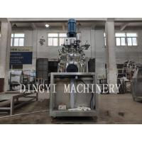 Best Two Speed Vacuum Homogenizer Cream Mixer / Stable Emulsion Mixer Machine wholesale
