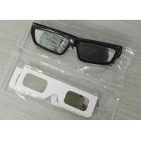 Quality Paper Solar Eclipse Glasses For Viewing Of Sunspots And Planetary Transits wholesale