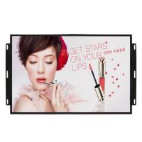 Best 19 Inch Open Frame LCD Display Infrared Multi Touch Screen For Computer Game wholesale