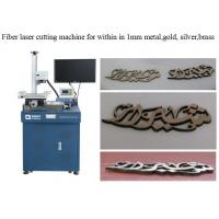 Buy cheap Good Optical Mode Portable Metal Laser Cutting Machine, gold sheet fiber laser from wholesalers