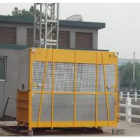 Cheap 2000kg Single Cage Yellow Construction Material Hoists SC200 / 200 without VFD for sale