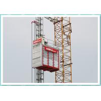 Best High Speed 2 Ton Industrial Construction Elevator Lift For Bridge / Building wholesale