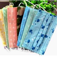 Best EN14683 Medical Disposable Face Mask Mouth Cover Mask Non Woven Multi Colored wholesale