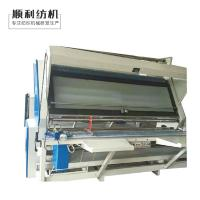 Best Double Frequency Hydraulic Fabric Shearing Machine 0~150m / Min Speed wholesale