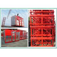 Quality 2000kg Capacity Man And Material Hoist , Construction Site Buck Hoist Elevator wholesale