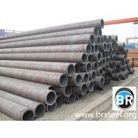 China seamless carbon steel hot rolled steel pipe on sale