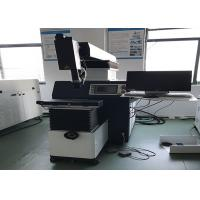 Buy cheap 6kw Mould Laser Welding Machine , Micro Laser Soldering Machine For Jewellery from wholesalers