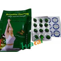Best Natural Meizitang Botanical Slimming Soft Gel Fast Weight Loss Tablets 30 Capsule / Bag wholesale