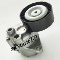 Best 6112000570 Belt Tensioner Pulley , 05080243AA Fits Mercedes W463 W202 Belt Tensioner Assembly wholesale