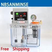 Buy cheap NBSANMINSE SDY2-32P Lubrication Pump 3 Liter 2 Mpa with Pressure switch level from wholesalers