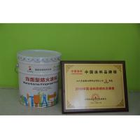 Best 15mins Fire Rated  Fire Protection Paint For Wood  Timber Outside Customized wholesale