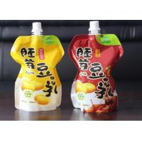 Best Customized Size Baby Food Spout Pouch Smart Self - Standing For Fruit Juice wholesale