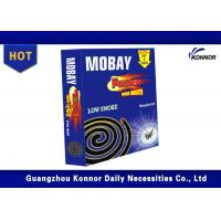 Best Pest Control Mosquito Repellent Coils Kill Mosquitoes Easily 140mm, 130mm, 120mm wholesale