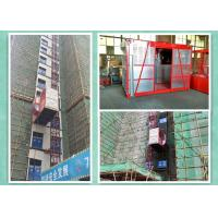 Best Builders Man Material Hoisting Equipment With Variable Frequency Drives wholesale