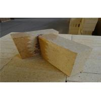 Quality Fire Resistant Dry Pressed High Alumina Insulation Refractory Bricks , High Density wholesale