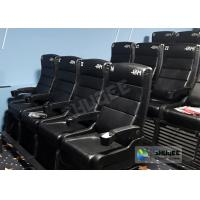 Best Update 4D Theater Equipment Seats With Three Ultra Features And Physical Effect Technology wholesale