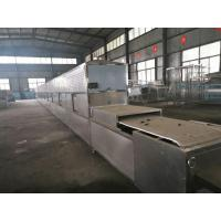 Best Shandong Weifang Microwave Water Retention Agent Drying Equipment wholesale