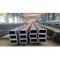 Best Durable 3x4 SHS RHS Rectangular Hollow Steel Pipe 2 - 32 mm Thickness wholesale