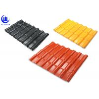 Best Customized Length 3.0 Mm Synthetic Resin Plastic Slate Roof Tiles No Color Fading Roof Sheet wholesale