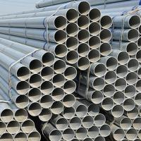Best Zinc Plated Galvanized Round Pipe 6mm - 76mm Dia Black / Silver White Color wholesale