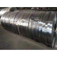 Best High Carbon Galvanized Steel Strip Cold Rolled 0.25mm - 2.5mm Thickness wholesale