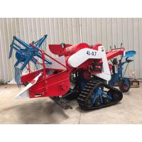 Small Agriculture Harvester With 14HP, 10KW Electric