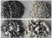 Buy cheap Popular Products~vermiculite from wholesalers