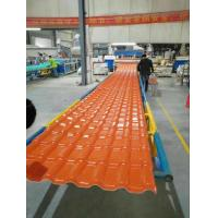Best Light Weight Orange Synthetic Resin Roof Tile 1050 mm Width / 2.3 mm Thickness wholesale