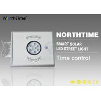 Buy cheap 5 Years Warranty, Energy-saving All - In - One Design LED Solar Street Lights from wholesalers