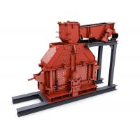 Cheap Secondary Strong Fine Impact Rock Crusher Unique Openings Of Two Sides for sale
