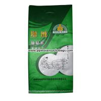 Best Eco Friendly BOPP Laminated Bags / Bopp Woven Bags for Packing Rice wholesale
