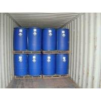 China Food Grade Phosphoric Acid on sale