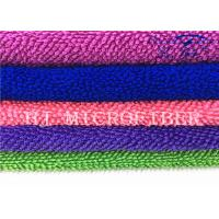 Absorbent Microfiber Cleaning Cloth Microfiber Twist Fabric Used In Mop Or Towel