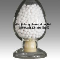 Buy cheap Activated alumina fluoride removal agent as fluoride removal in drinking water from wholesalers