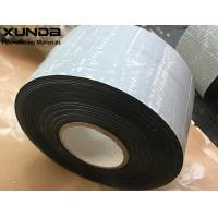 Best 3 Ply Double Coated Adhesive Inner Wrapping Tape For Anti Corrosion Pipeline wholesale