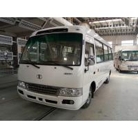 Best 7M Travel Coach Buses Leaf Spring Diesel JAC Chassis With ISUZU Engine wholesale