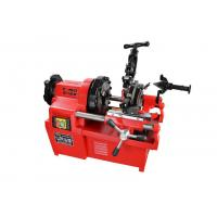 Cheap BSPT NPT Steel Pipe Threading Machine 750W 24 RPM 50/60Hz SQ50B1 for sale