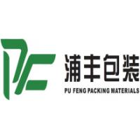 China Shenzhen Pufeng Packing Material Co.,ltd logo