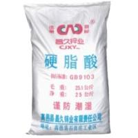 Cheap Stearic acid for sale