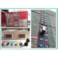 Best Construction Site Rack And Pinion Elevator With Safety Door Protection wholesale