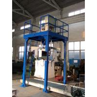 Buy cheap Wheat / Corn / Rice Automatic Weighing And Bagging Machine For Ton Bag; 1000kg Bag Bagger from wholesalers