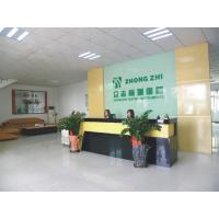 Dongguan Zhongzhi Testing Instruments Co., Ltd