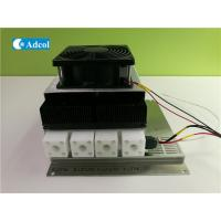 Best High Performance Peltier Thermoelectric Dehumidifier Semiconductor Condenser ATD200 wholesale